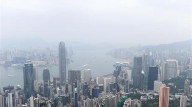 香港各界發聲譴責暴徒侮辱國旗行徑
