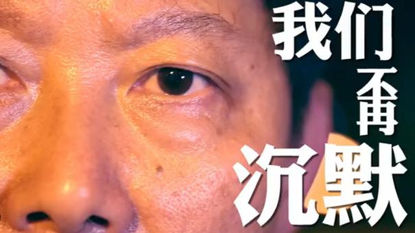 香港市民:我們不再沉默
