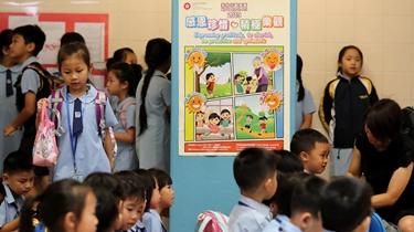 香港逾千所大中小學校迎來開學日