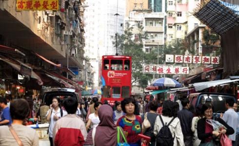 """香港""""失物認領處"""":找回逝去舊時光"""