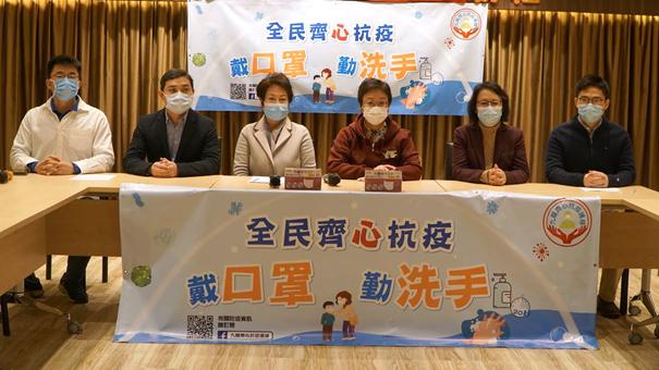 """香港""""九龍齊心抗疫連線""""和市民共抗疫情"""