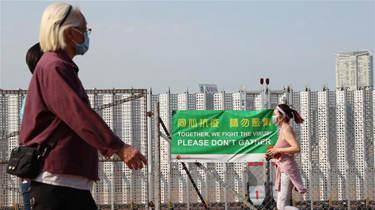 香港啟用最大規模、最大膽舉措戰疫
