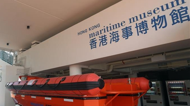 香港國際博物館日推出網上活動