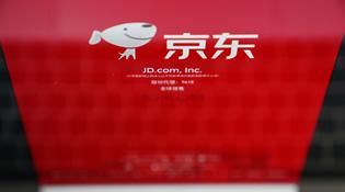 京東啟動香港IPO 中概股或加快香港上市步伐