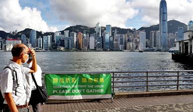 【圖解】頂疫作案 專家指反對派成香港防疫最大漏洞