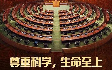 推遲香港立法會選舉是防疫保民的負責任之舉