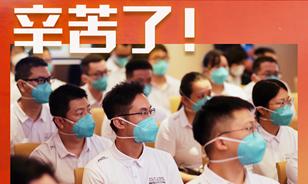 【海報】辛苦了,協助香港抗擊疫情的內地核酸檢測支援隊員們!