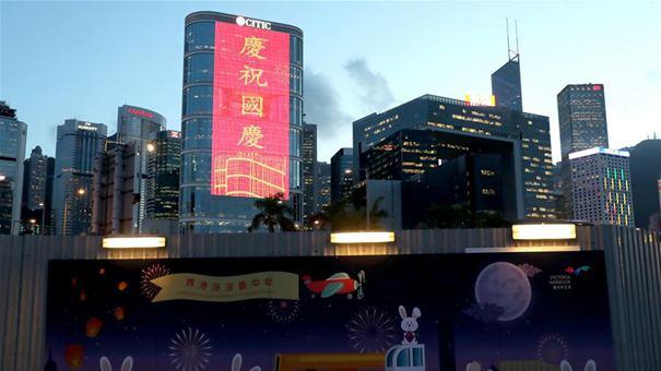 香港:佳節將至喜氣來