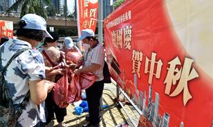 香港:千個街站慶國慶賀中秋