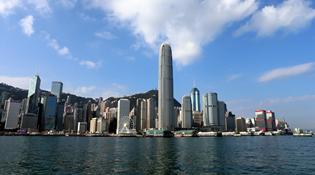 香港基本法頒布三十周年法律高峰論壇在港舉行