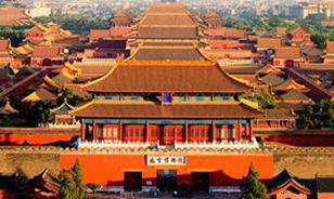 故宮博物院藏清代帝後服飾在澳門展出 反映滿漢文化交融