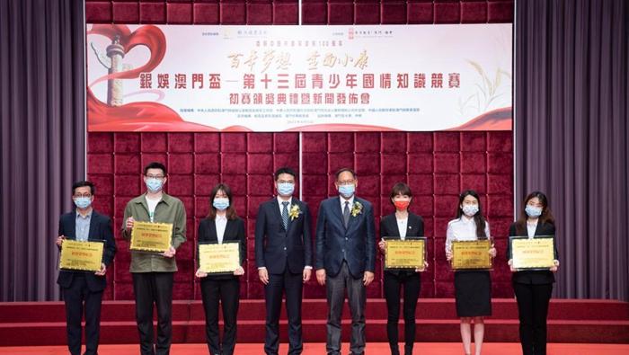 """近8000名澳門學生參與""""第十三屆青少年國情知識競賽"""""""
