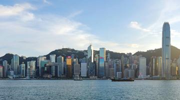 """香港各界:美方霸權行徑不會動搖香港社會貫徹""""一國兩制""""的決心"""