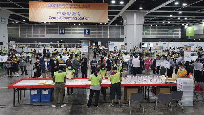 香港完善選舉制度後首次選委會選舉結果揭曉