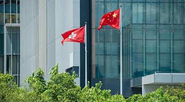 香港《國旗及國徽(修訂)條例》刊憲實施