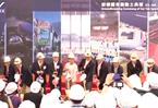 香港最大體育設施啟德體育園正式動土