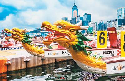 香港龍舟賽,不一樣的嘉年華