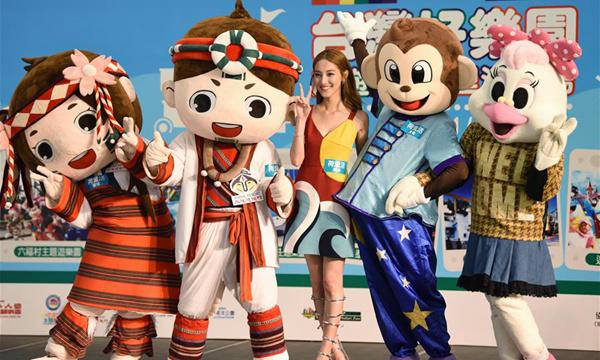 臺灣主題樂園在香港開展推介活動