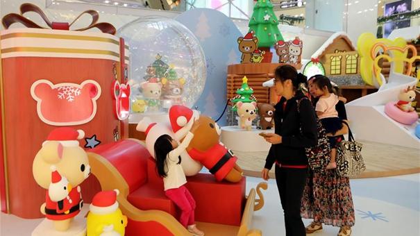 香港聖誕氣氛漸濃