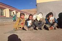 一個北京姑娘與藏區孩子的故事