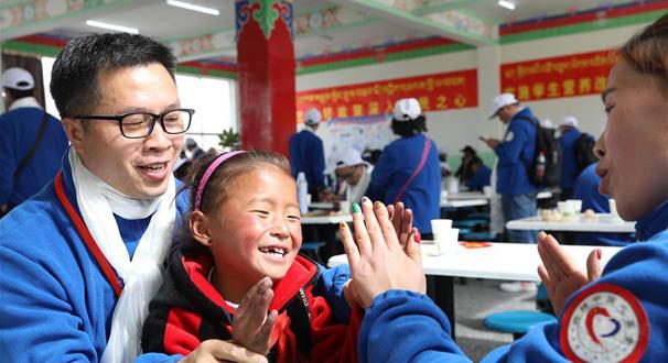 百余名志願者赴西藏愛心幫扶