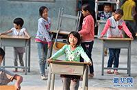 教育扶貧點亮脫貧希望之光