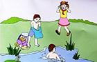 愛心防溺水 築牢暑期安全線