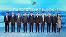 新華網與淩源市開啟政務合作新范式