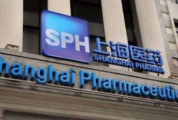 上海醫藥發布2016年業績 營收超1200億元