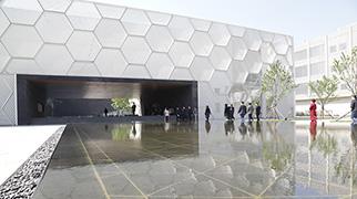 探訪阿膠生物科技園:千年經典融入現代科技