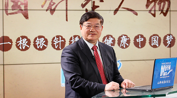 劉保延:建立臨床療效評價體係 促針灸國際化