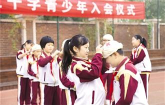 紅十字青少年入會儀式