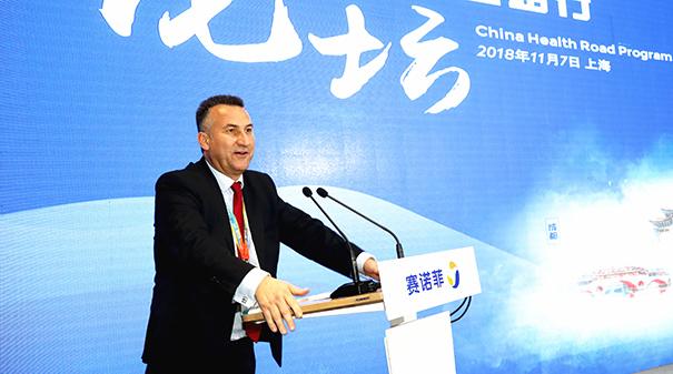 """賽諾菲舉行""""中國健康醫路行""""論壇 聚焦創新、合作、承諾"""