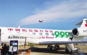 中國航展自創辦以來首次展示醫用飛機