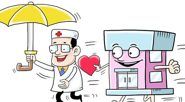 湖南出臺醫療服務價格動態調整機制