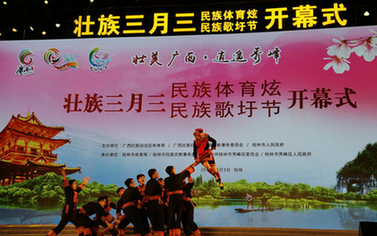 【健康中國行動——各地行】挖掘民族特色 擴大群眾參與度 廣西全面展開健康行動