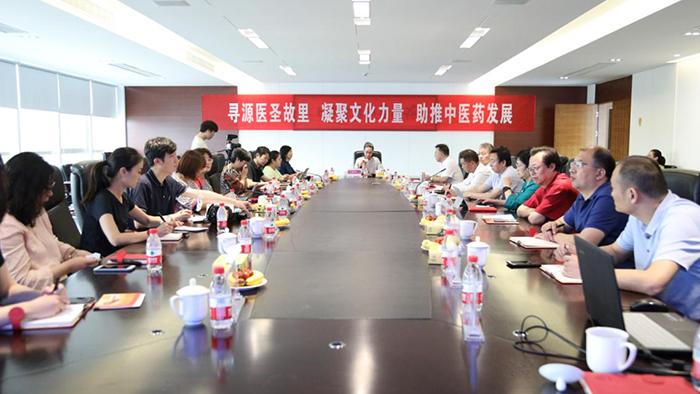 """""""凝聚文化力量 助推中醫藥發展""""沙龍研討會在河南南陽舉行"""