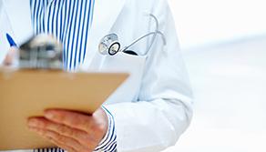 40秒教大家看懂頸動脈超聲報告!