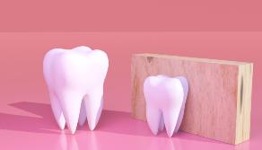 牙疼該看哪個科
