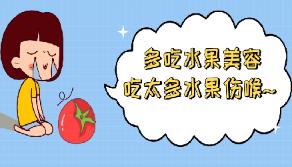一男子每天吃2斤小番茄,咽喉竟長了個腫物?水果並不是吃越多越好...