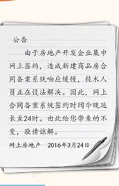 上海迎來最嚴房産新政