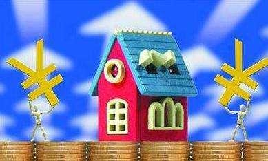 控房貸 銀行將重構信貸布局