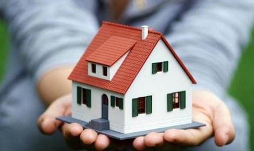加快住房制度建設