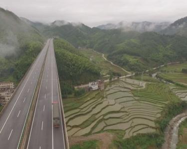 京開展第三次全國土地調查