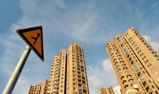 穩定房地産 調控要從嚴