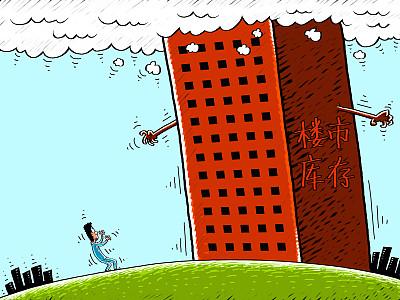 京限競房土地供應持續增加