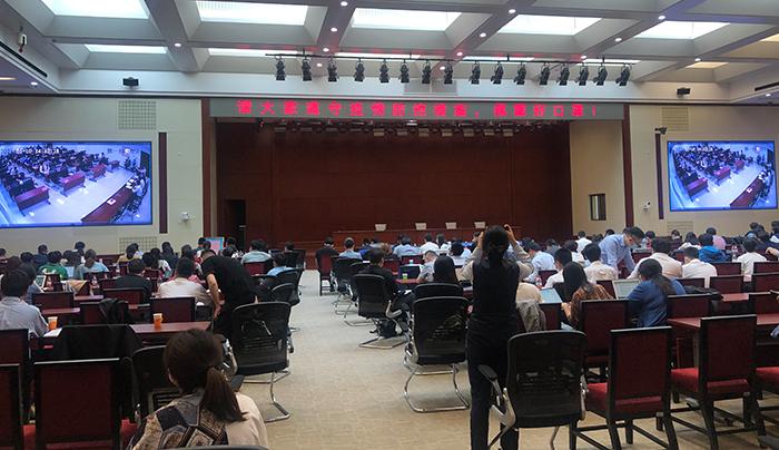 北京首批集中供地約1110億元收官:21家房企分20宗地 10宗地歸屬未定