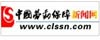 中國勞動保障新聞網