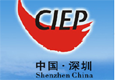 中國國際人才交流大會12月10、11日舉行