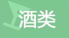 """商務部""""建立全國統一重要産品追溯體係""""座談會召開"""